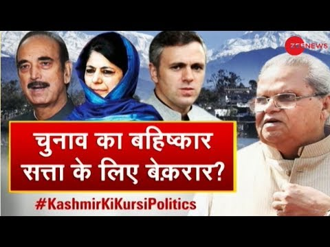 Jammu and Kashmir: State assembly dissolved to benefit BJP?