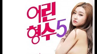 Download Young Sister in Law 5 (2019)