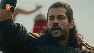 Kurulus Osman 2nd official Trailer in URDU Subtitles | Dirilis Osman & Ertugrul (720p)