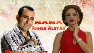 Նանա և Արմեն Ալոյան - Սիրում եմ քեզ / Nana & Armen Aloyan - Sirum em qez // Audio / ©