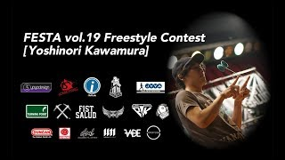 FESTA FreeStyle Contest vol 19   2016 9   3rd   Yoshinori Kawamura