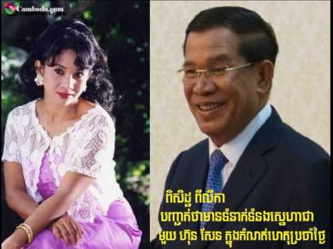 Cambodia TV News: CMN Cambodia Media Network Radio Khmer Morning Morning 04/3/2017