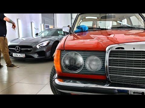 Mercedes 230E - розыгрыш тачки!) ТРАНСФОРМАТОР, ILLSKILL и легкий обзор крутого Мерса : )