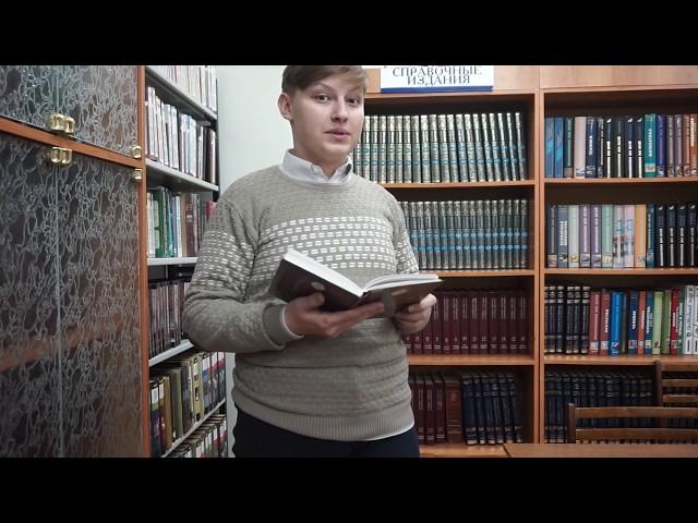 Изображение предпросмотра прочтения – СеменГерасимов читает произведение «Вот опять окно» М.И.Цветаевой