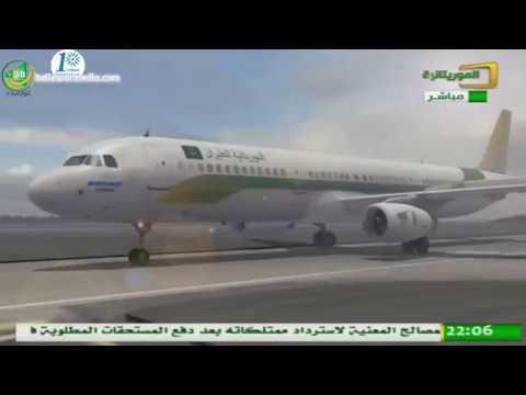 Zoom sur  avec Mr Mohamed  Radhi Ould Benahi, directeur général de Mauritania Airlines