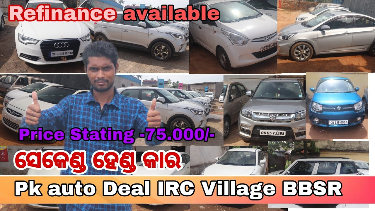 Pk auto Deal Bbbsr | New Collection |Second Hand Used Car | second Hand cheap Price Cars |