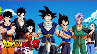 Dragon Ball Super (Cho) 2015 Fan-Made Teaser Trailer #1 [HD]