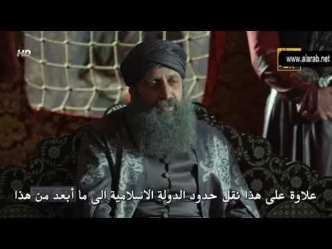 مسلسل حريم السلطان الجزء الرابع الحلقة 33