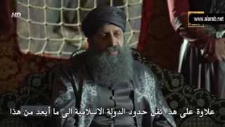 مسلسل حريم السلطان الجزء الرابع الحلقه الاخيرة 36