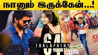 THALAPATHY 64 update – Two Actress Opens Up!