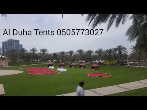 Arabic Majlis Tents Dubai Majlis Tents Tents Arabic Rental in Dubai