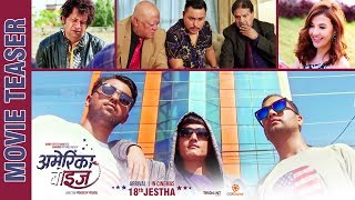 "New Nepali Movie - ""America Boys "" Official Teaser