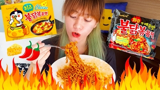 SAMYANG ORIGINAL & CHEESE
