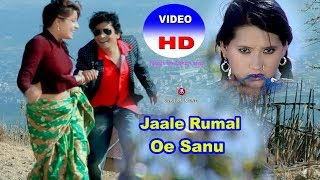 Bishnu Majhi  Lok Dohori song 2018/2074 New | Jale Rumal |Oe Sanu | FT: Ranjit a | Sumina | Video HD