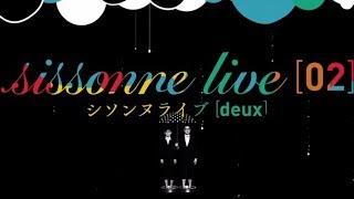 公式サイト ; http://sissonne.jp/