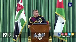 جلالة الملك يفتتح الدورة العادية الثانية لمجلس الأمة الثامن عشر - (12-11-2017)