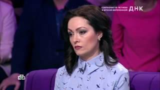 Карина Кокс - я крымская татарка Сливки Куда уходит детство