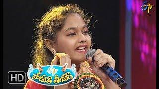 Manasuna Edho Raagam Song | Harshasri Performance | Padutha Theeyaga | 5th August 2018 | ETV Telugu