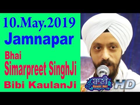 Bhai-Simarpreet-Singhji-Bibi-Kaulanji-10-May-2019-Jamnapar