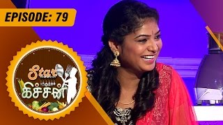 Star Kitchen spl show 08-10-2015 episode 79 Actress Swetha Special Cooking in tamil full hd youtube video 08.10.15 | Vendhar Tv Star Kitchen programs 8th October 2015