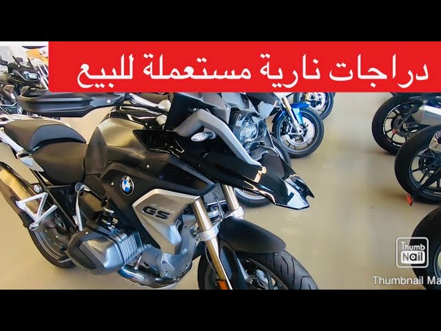 مستمر اصطفوا الحد الأدنى بيع وشراء الدراجات النارية في تونس Dsvdedommel Com