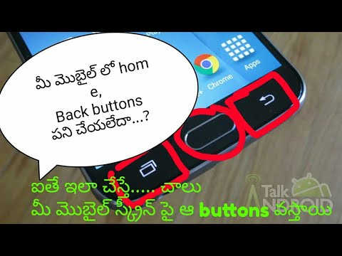 Home Button Back Button Not Working tagged videos on VideoHolder