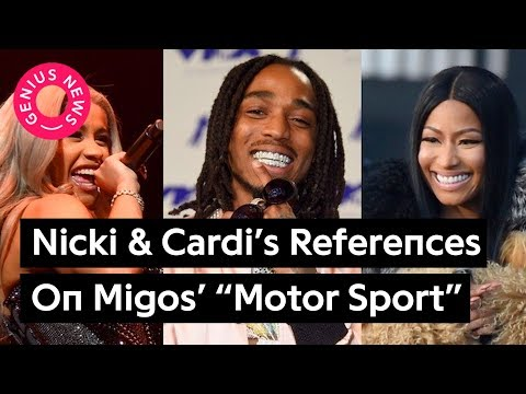 Nicki Minaj & Cardi B's References On...