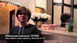 Мебельная компания ТЕТРИС - отзыв клиента о гардеробной и шкафах(К нам обратилась Алла Витальевна, чтобы заказать комплект мебели в прихожую: комод и два шкафа. Дизайнер..., 2016-03-26T23:55:23.000Z)