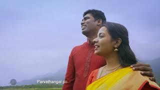Um Kirubai / Ennai Ninaithu / Tamil Christian Song