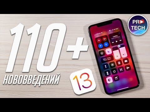 БОЛЬШОЙ и полный обзор iOS 13 ФИНАЛ для iPhone! Стоит ли обновляться?