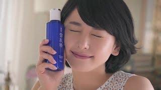 【日本CM】新垣結衣以可愛的臉告訴你用化妝水時涼快的方法 新垣結衣 検索動画 20