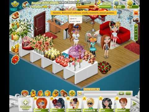 Как сделать магазин в аватарии