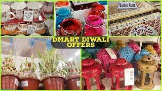 Dmart Latest Dmart Tour D'mart Offers Dmart Diwali Offers Cheap Kitchen Organizers Dmart Special