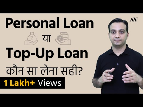 Top Up Loan - Explained