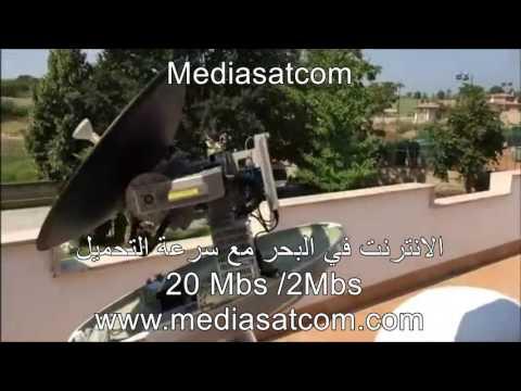 Maritime internet par satellite Mediasatcom