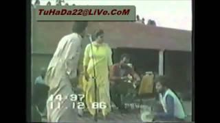 CHaMKiLa & AMaRJoT - OhH TaKDa RiHa # 8
