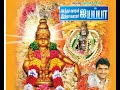Anthaavaraar Ayyappa Murugadhasan Thalladi Thalladi