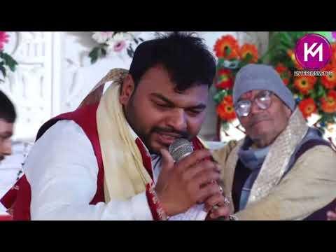 Chodege Na Hum Tera Saath | Kanhiya Mittal | Shyam Bhajan |Kosli, (Haryana) |