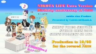 ニコッとタウン de Хани birth anniversary Special Edition