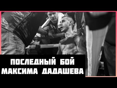 Максим Дадашев – Субриэль Матиас/Maxim Dadashev VS Subriel Matias. Полное видео боя • Full Fight