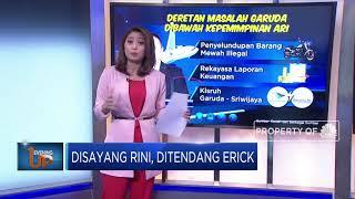 Ari Askhara, Disayang Rini Ditendang Erick