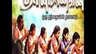 Watch Today Vijay Tv serial Thayumanavan