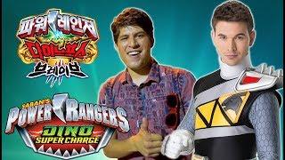 Power Rangers Dino Charge Black Brave