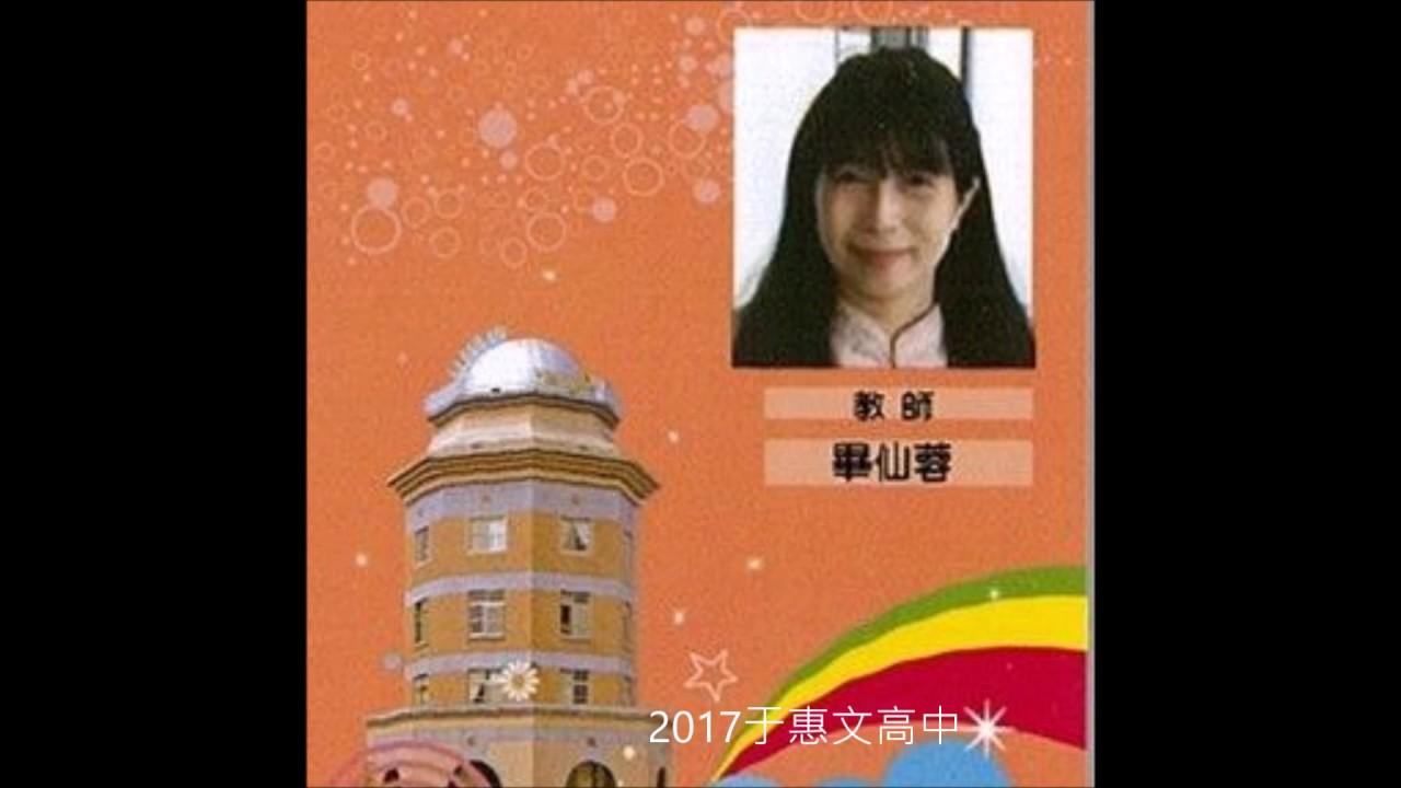 畢仙蓉老師朗讀李密〈陳情表〉2017年版 - YouTube