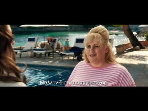 Ταρζάν XXX ταινία βίντεο