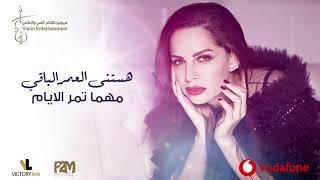 Amal Maher   Yama Azz Alaya Beadak EXCLUSIVE   2018   آمال ماهر – ياما عز عليا بعادك   YouTube