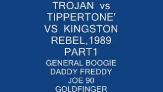 TROJAN VS TIPPERTONE VS KINGSTON REBEL