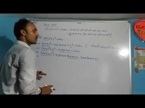 Prove that a3+b3+c3-3abc= (a+b+c)(a2+b2+c2-ab-bc-ca)=1/2(a+b+c)(a-b)2+(b-c)2+(c-a)2