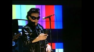 U2 - Even Better Than The Real Thing /live/, Zoo TV Tour 1992, Manchester, England, UK, 19.6.1992