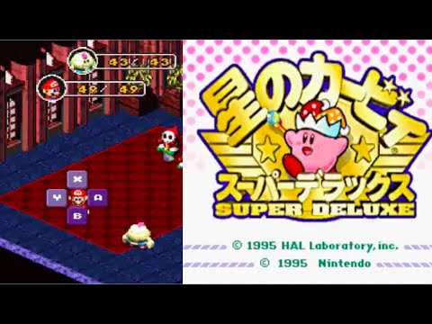 Supermario RPG song by Kirby music